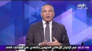 """أحمد موسى : كمال الهلباوى يسير على نهج حسن البنا وتصريحاته عن """" النمر """" سيئة للغاية"""