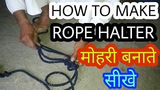 How to Make Rope Halter ll मोहरी बनाते सीखे ।।