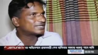 মেয়েদের ফাঁদ ।। মুক্তিপণ আদায় CRIME  SCENE  SAVAR  JAMUNA  TV