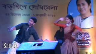 Lal paharir Deshe ja...Bengali Folk Dance by Srijak