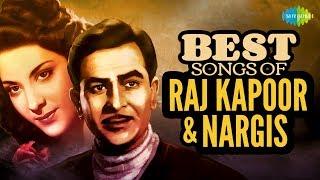 Top 20 songs of Raj Kapoor and Nargis | Evergreen Jodi