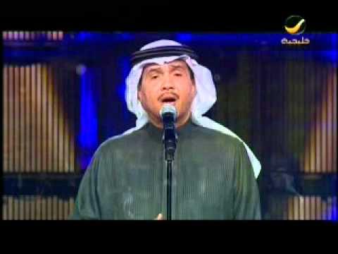 محمد عبده يا غايبة