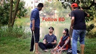 Most crazy fun of Bangladeshi boys and girls||Follow BD||New Video 2017 (-18)
