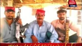 Abbtakk news found Ghulam Rasool's Younger sister