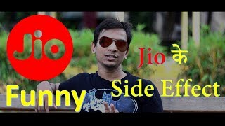 JIO Offer Side Effect Funny Video | Jio Mansoon Offer