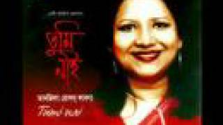 Ujan Baiya Jao, Singer- Tanzila Roshd Labonno