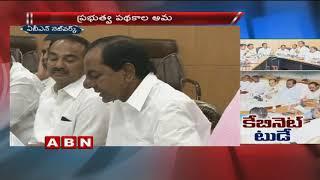 Telangana Cabinet Meeting Today | ABN Telugu