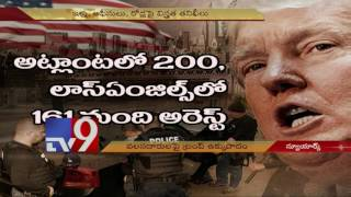 Large scale arrests of illegal migrants in USA - TV9