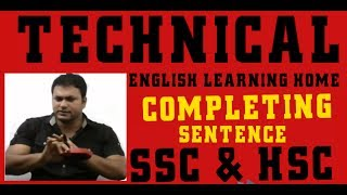 Completing Sentence - How to complete a sentence in English speaking Dhaka Borad Question 2015
