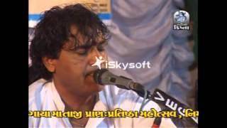 Suresh oza varahi