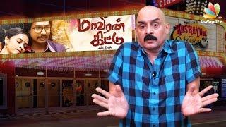 Maaveeran Kittu Review | Kashayam with Bosskey | Vishnu Vishal, Sri Divya, Parthiban | Tamil Movie