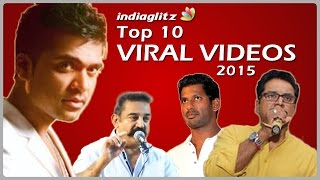 Top 10 Viral Videos 2015 | Tamil Cinema Actor's Controversy Speech | Nadigar Sangam Election