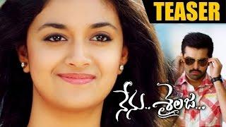 Ram's Nenu Sailaja Movie Trailer - Keerthy Suresh || Devi Sri Prasad