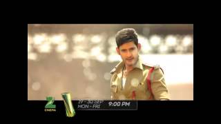 Zee Cinema - South Ka Super Kick- 2
