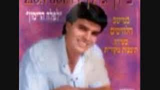 Zion Golan  Yom Alahad