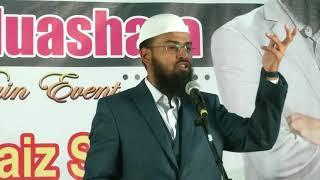 Adv. Faiz Syed Ki Nawjawano - Youngsters Se Ek Appeal