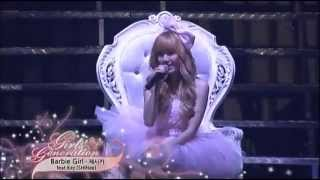 Barbie Girl - Girls Generation Jessica (SNSD) ft  Key of SHINee