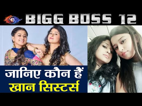 Xxx Mp4 Bigg Boss 12 Somi Khan Saba Khan All You Need To Know About Jaipur Sisters FilmiBeat 3gp Sex