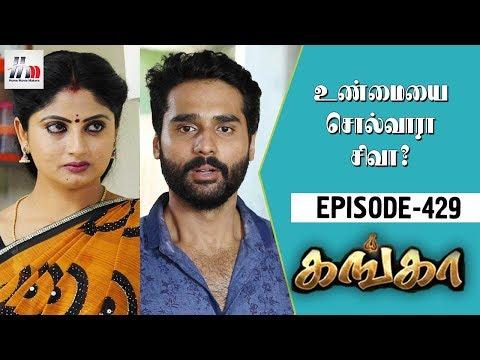Xxx Mp4 Ganga Tamil Serial Episode 429 28 May 2018 Ganga Latest Serial Home Movie Makers 3gp Sex