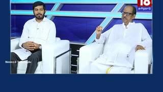 Mudhal Paarvai   முதல் பார்வை   EPISODE 96 (26/10/2016)   News18 TamilNadu