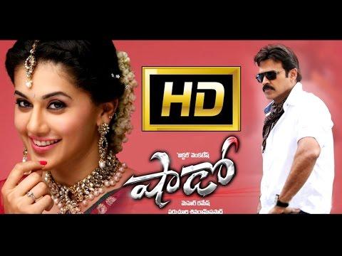 Xxx Mp4 Shadow Full Length Telugu Movie Venkatesh Tapsee Srikanth Ganesh Videos DVD Rip 3gp Sex