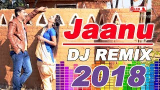 DJ Remix Jaanu | Rajasthani Song 2018 | Full Audio Song | Alfa Music & Films