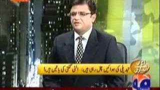 Views of Different Analysts on PTI Minar-e-Pakistan Jalsa