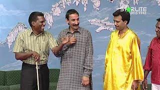 Iftikhar Thakur Ishq Schoolay New Pakistani Stage Drama Full Comedy Play