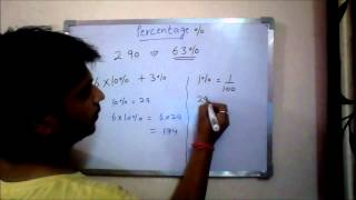 Percentage concepts and tricks | without any formula | part-1
