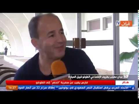 Xxx Mp4 Medane Hakim à Propos Du Match Algérie TOGO 3gp Sex