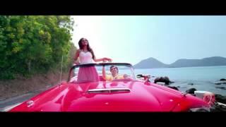 Aaj Amay Power bangla song 2016