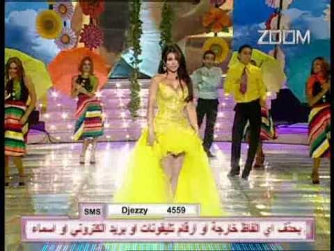 Xxx Mp4 Haifa Wehbe Sayf 3gp Sex