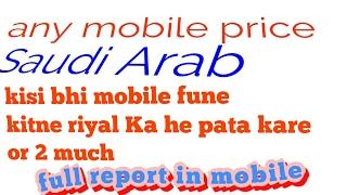 saudi arabia mobile price saudi arabia samsung mobile price saudi mobile price 2017