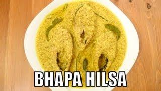 STEAMED HILSA FISH - BHAPA ILISH