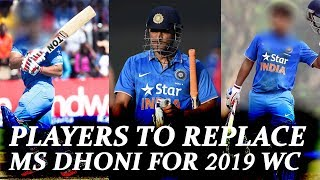 MS Dhoni might be replaced by these players for 2019 WC | Oneindia News