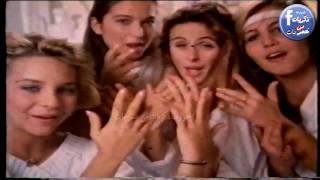 اعلان موناد مكياج الشباب - ذكريات الاعلانات من الثمانينات