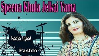 Nazia Iqbal - Speena Khula Jelkai Yama