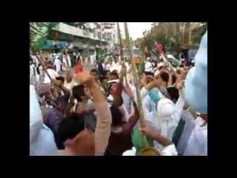 Juloos Eid E Milad UN Nabi Mira Road INDIA 2013