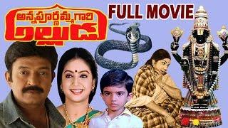 Annapurnamma Gari Alludu   Telugu Old Movies Full Length   Rajasekhar   Bhanumathi   V9 Videos