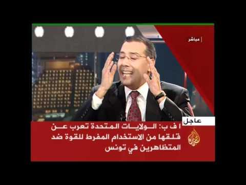 Mohamed Larbi Vs Borhane Bsaies 11 1 2011