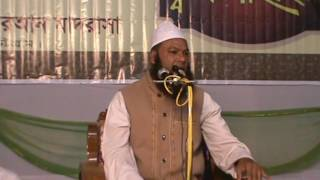 Maulana Abdul Basit Khan 2017  Bhaktiar para p1