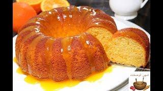 اطيب كيكة برتقال ممكن تعملوها /كيكة هشة وبسيطة مع صوص البرتقال الرائعcake#