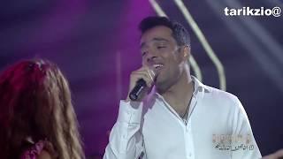 رامي جمال وميريام فارس