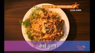 Nisha G ke Nuskhe How To Make Meethi Sawaya at home in Hindi