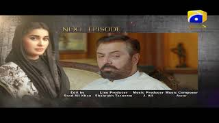 KHAN - Episode 24 Teaser | HAR PAL GEO