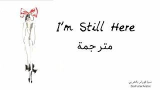 أغنية سيا Sia - I