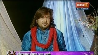 Neelkamal Vaishnav !! Chhattisgarh Ke Rang