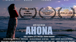 AHONA | OFFICIAL TRAILER (HD) | DIRECTED BY ROOPAM CHOUDHURY | 2017 NEW BENGALI FILM