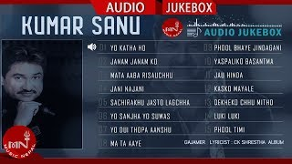 Kumar Sanu Hit Songs Collection Audio Jukebox | Music Nepal