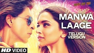 Manwa Laage Video Song (Telugu Version) | Happy New Year | Shah Rukh Khan, Deepika Padukone, Others